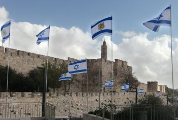 Jerusalem, Old City, with Israeli Flags